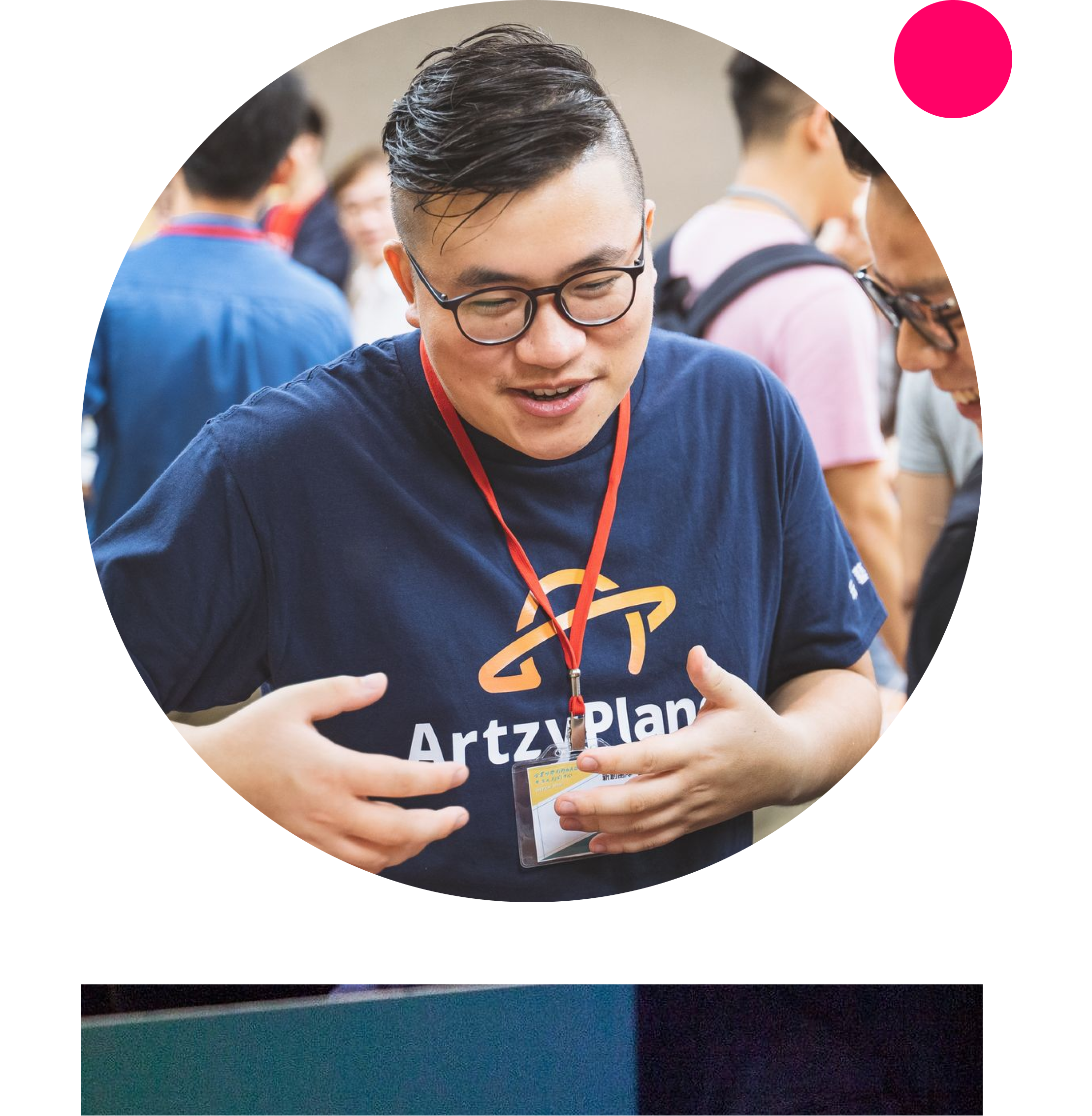 Artzyplanet 創辦人,Rick Chen。