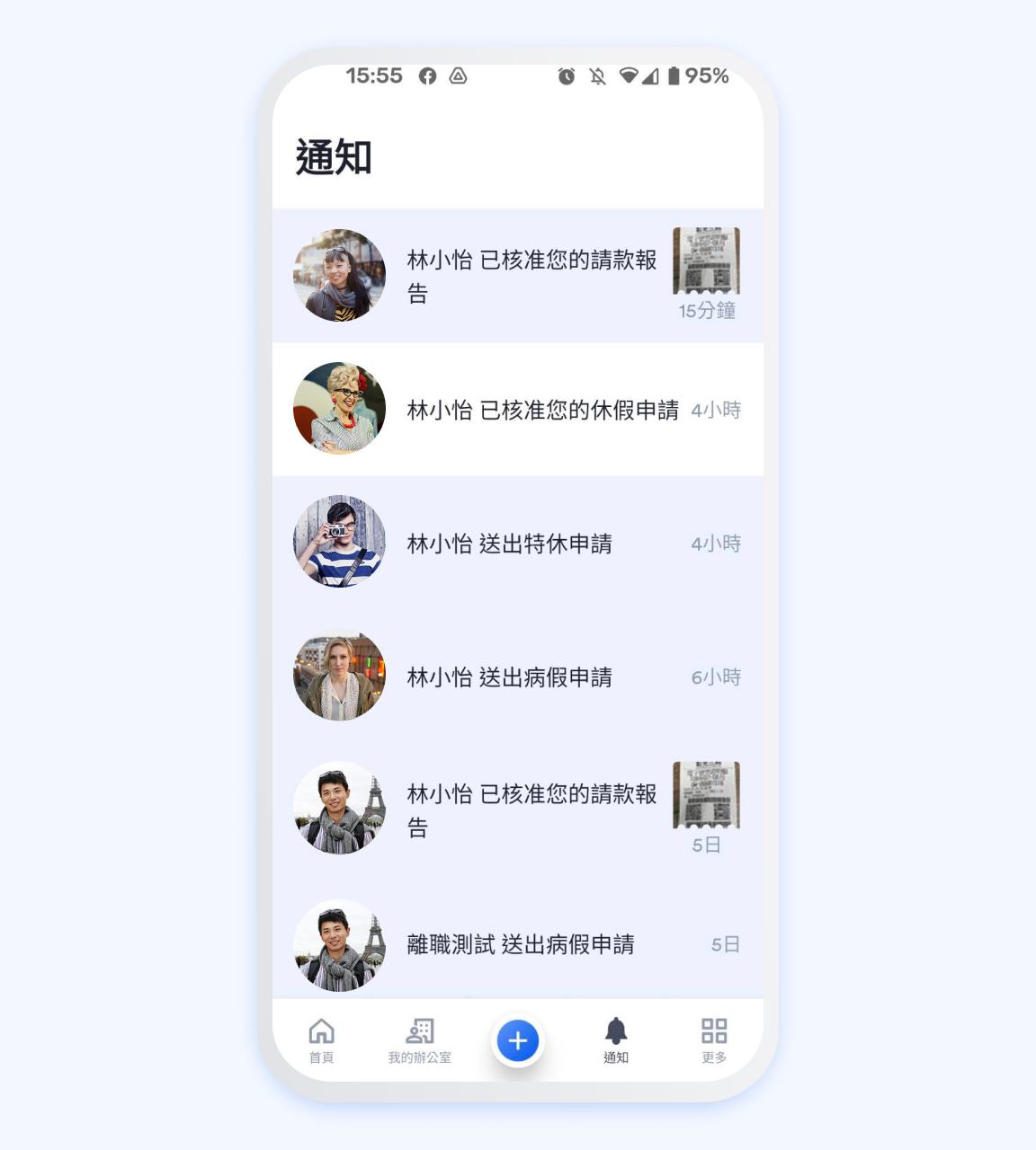 Swingvy雲端人資系統的手機App能讓你即時收到請假訊息。