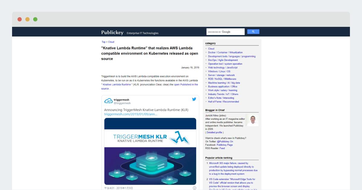 "Public Key Blog – ""Knative Lambda Runtime"" to realize AWS Lambda compatible environment on Kubernetes Published in open source"