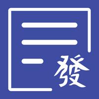 Taiwan Invoice
