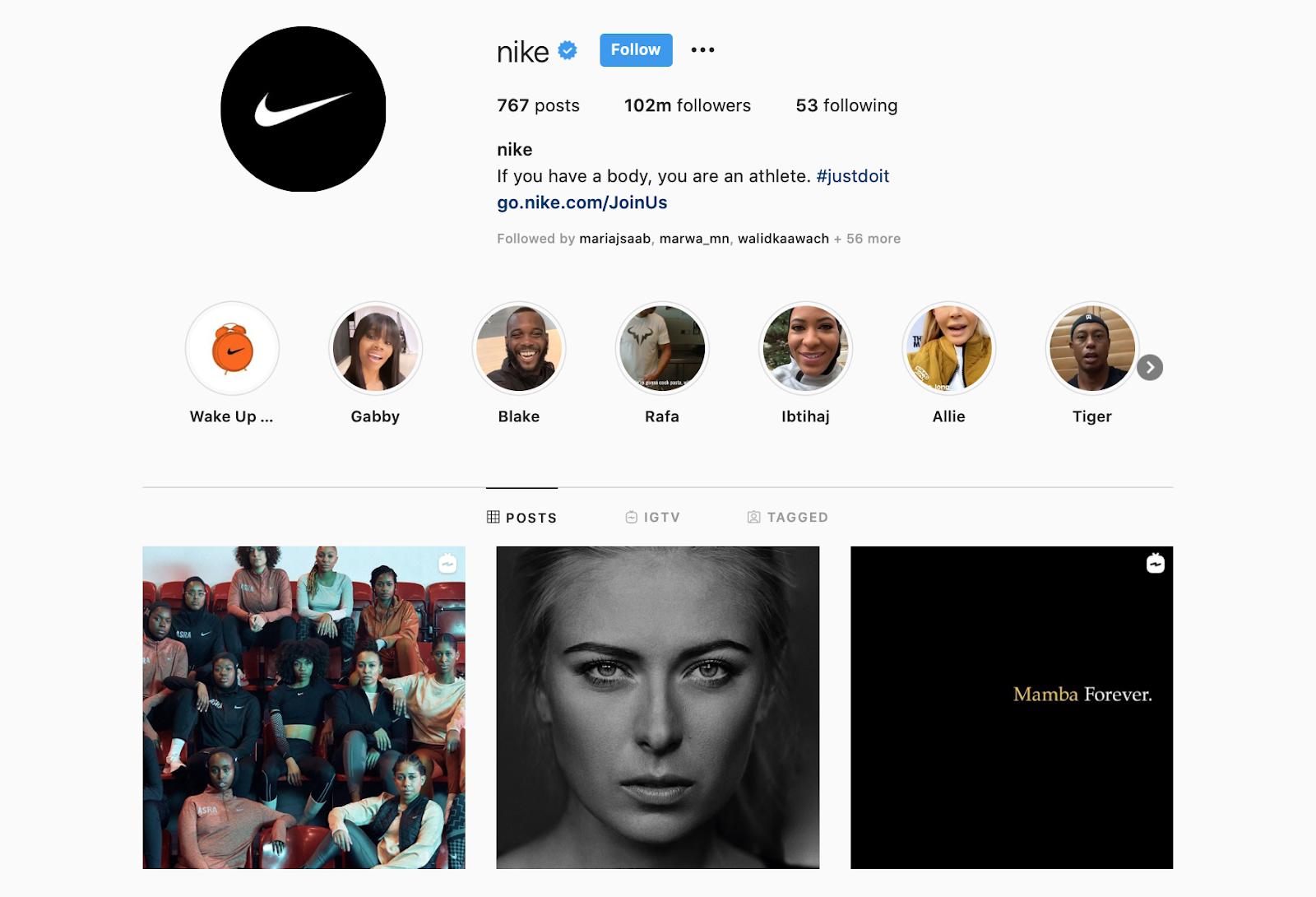 Nike's Instagram homepage