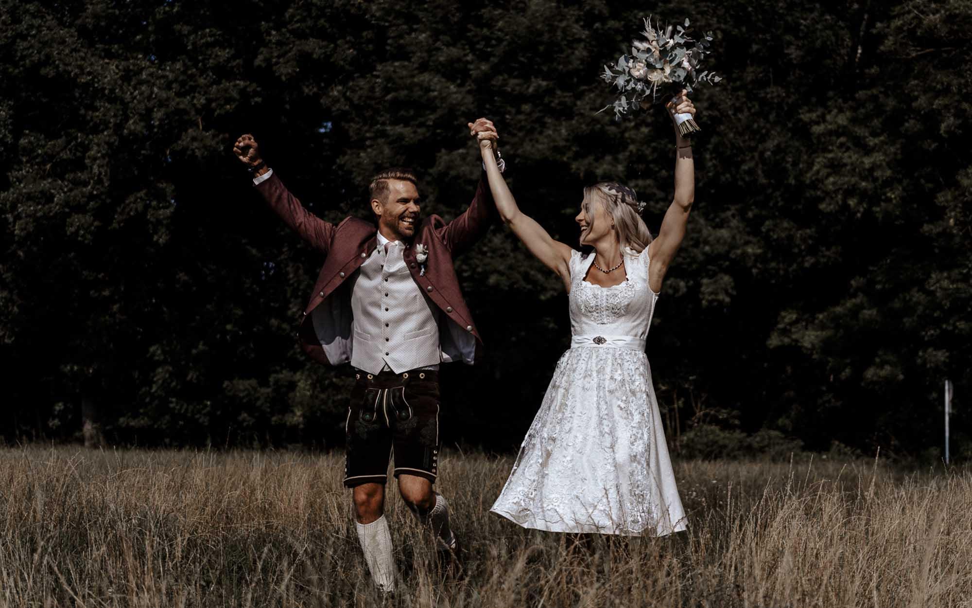 """Hochzeitsfotografen """"philipp julia photography"""""""