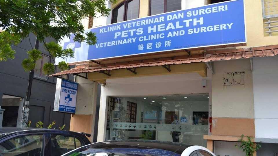 pets health vet clinic in PJ area