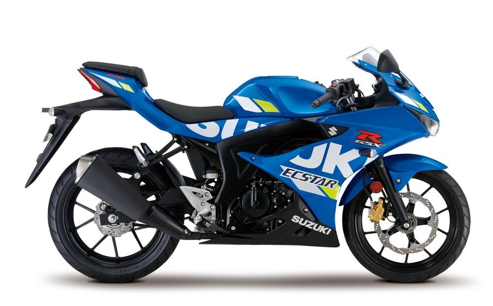 Suzuki GSX-R 125 ABS