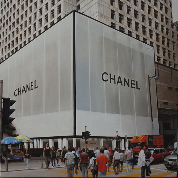 Luigi Rocca - Chanel Cube in NYC , 6855-006-315