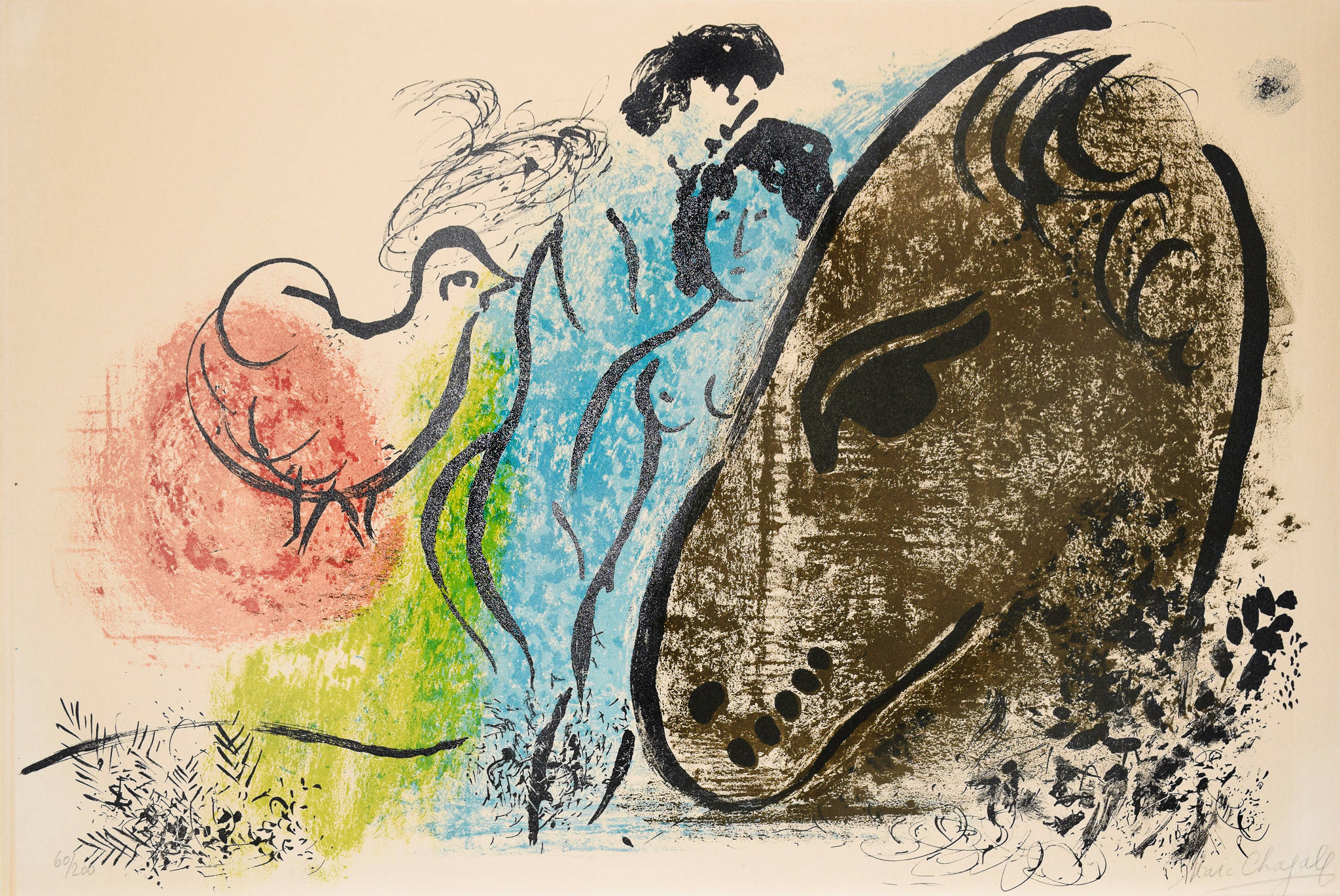 Marc Chagall - Cheval Brun , 0610-008-483