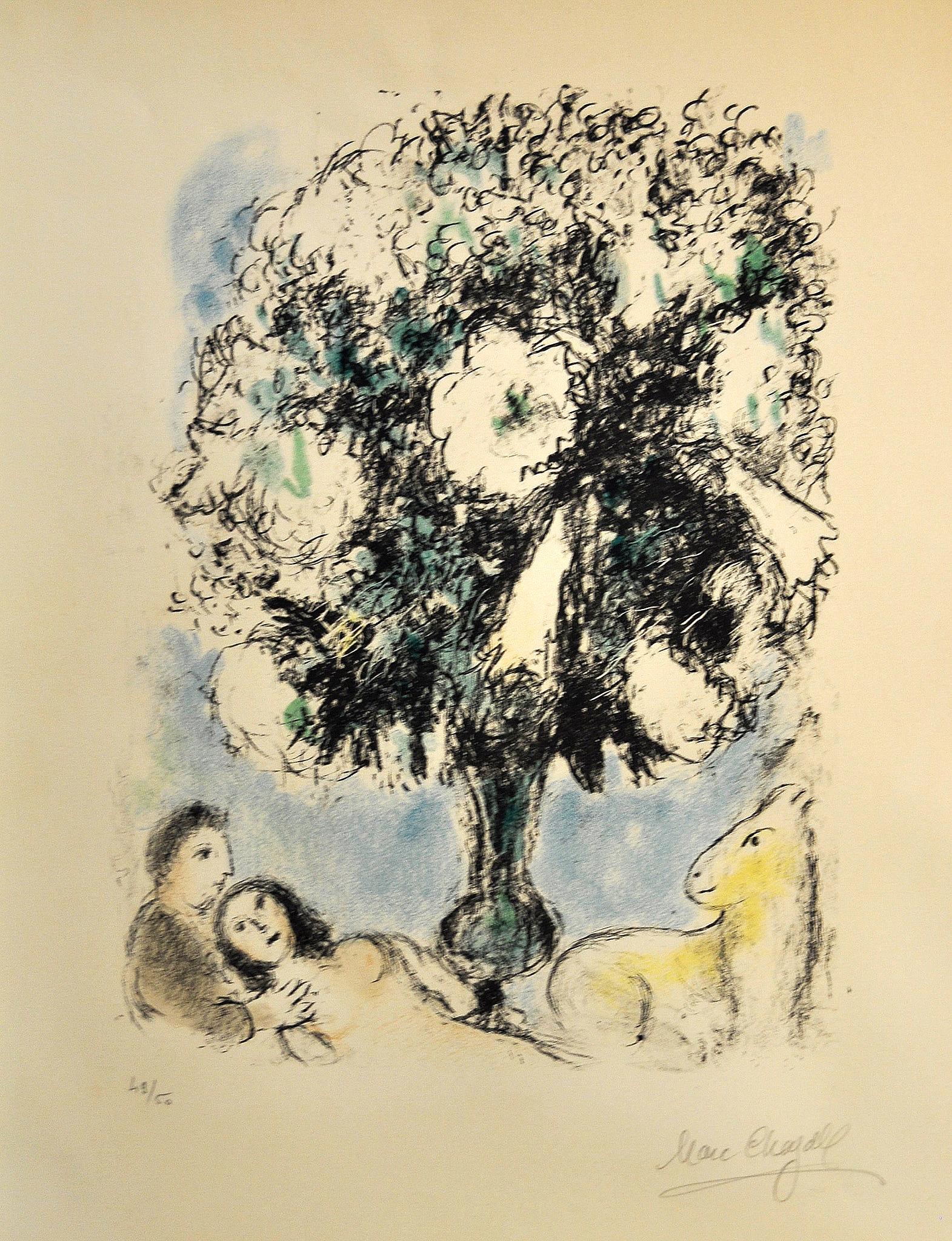 Marc Chagall - La petit Bouquet de Lys , 0610-008-456