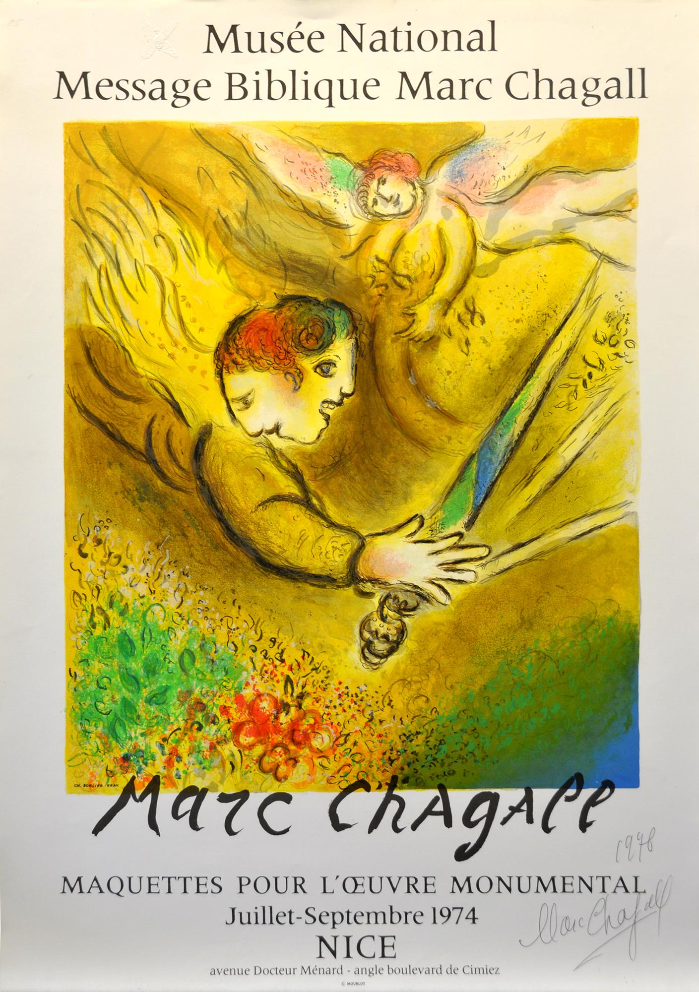 Marc Chagall - L'ange du jugement , 0610-008-417