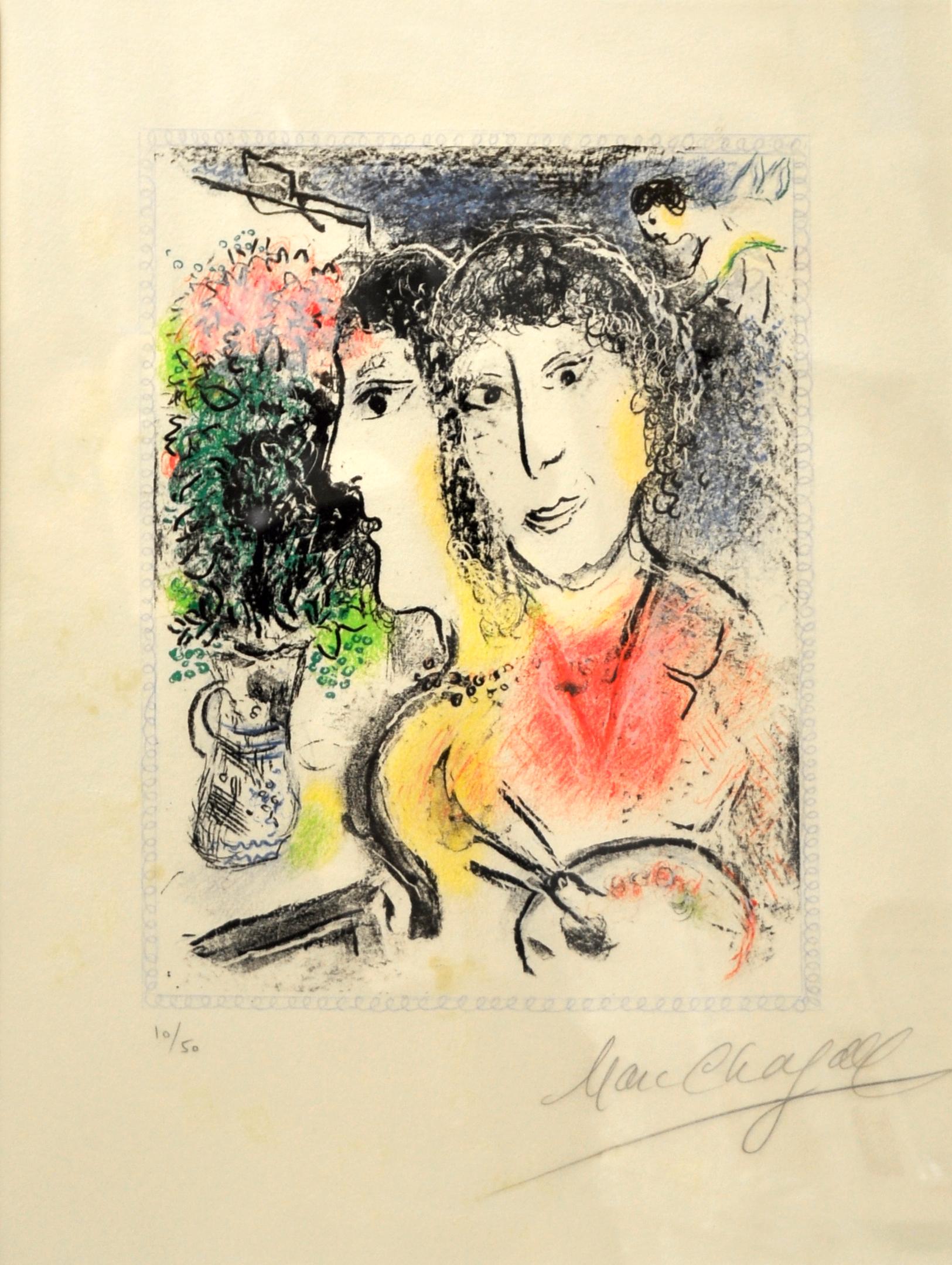 Marc Chagall - Doppelportrait an der Staffelei , 0610-008-402