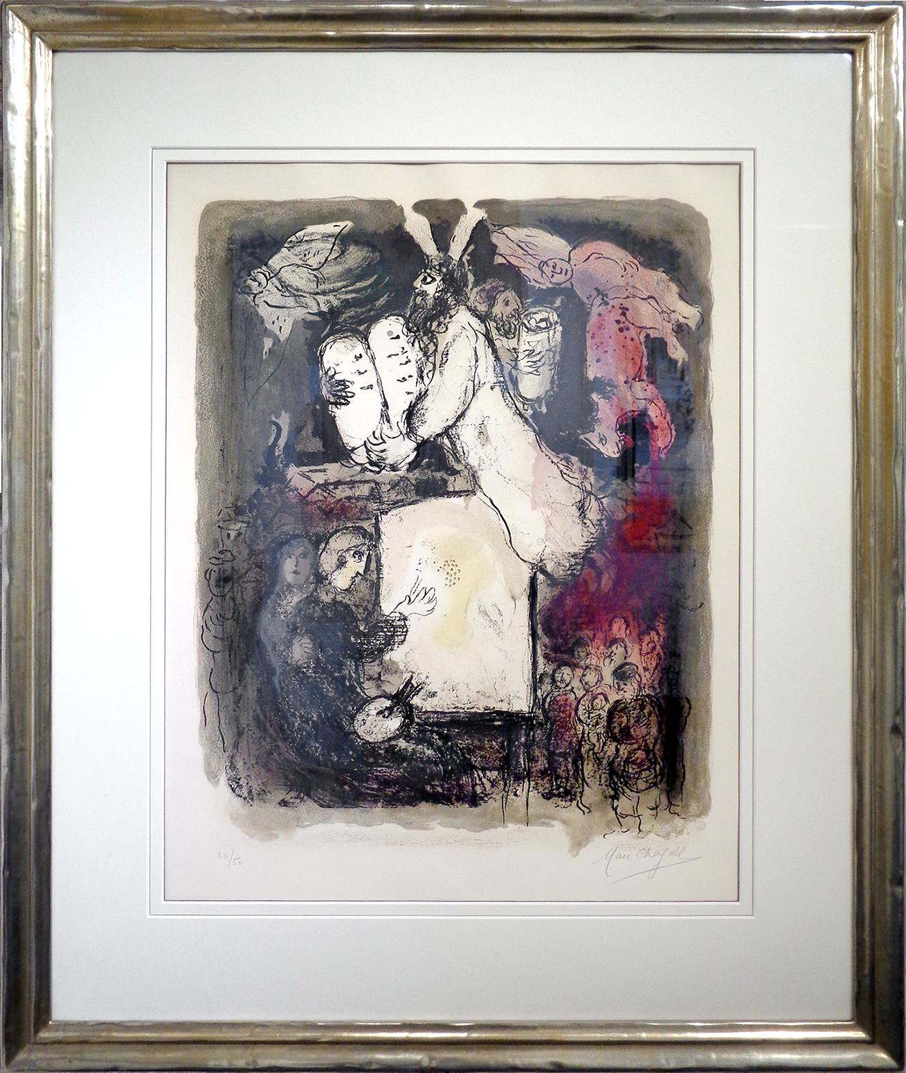 Marc Chagall - Le Songe du Peintre , 0610-008-191