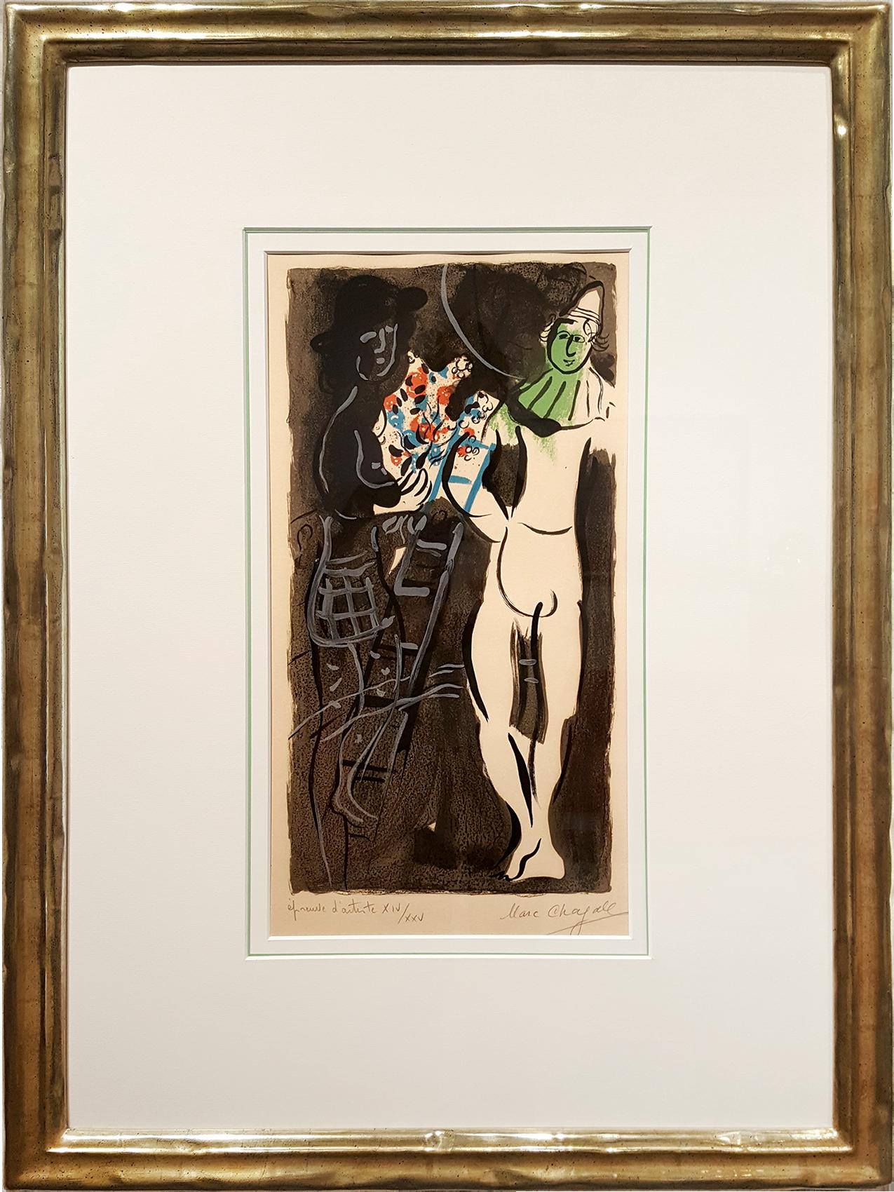 Marc Chagall - Entrée en piste , 0610-008-478