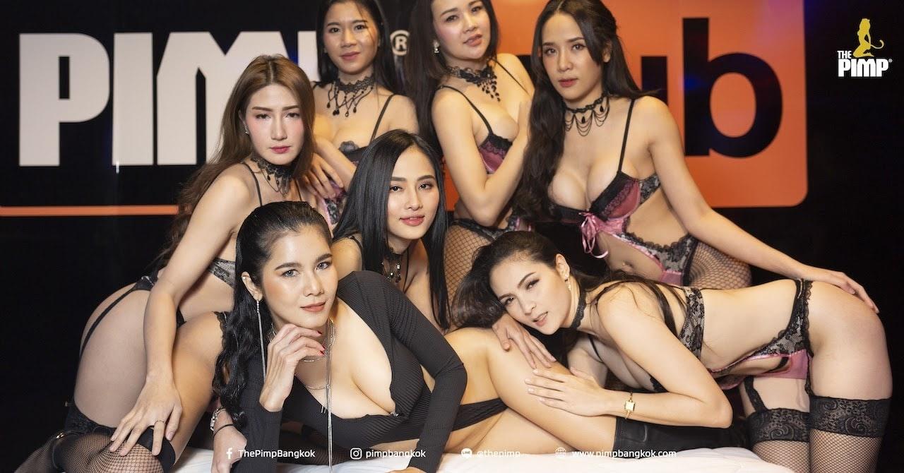 Nong Natt with The PIMP cats at The PIMP gentlemen club in Thailand