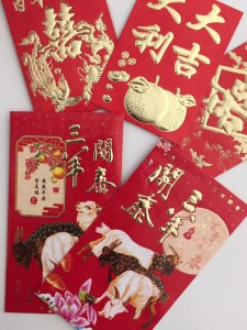 Celebrating Chinese New Year in Egnyte Style - Egnyte Blog
