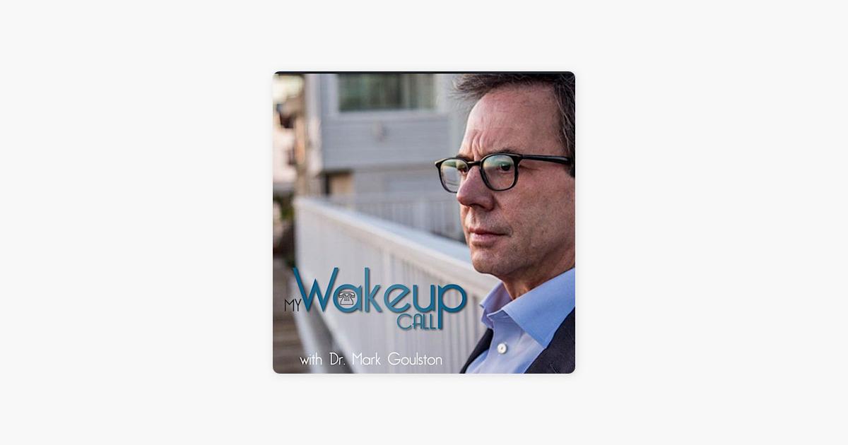 My Wakeup Call