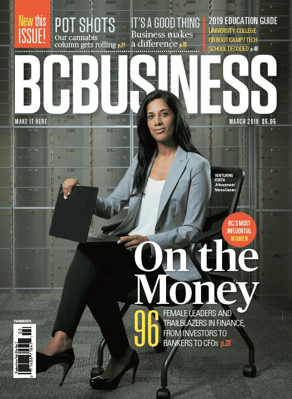 BCBusiness Magazine
