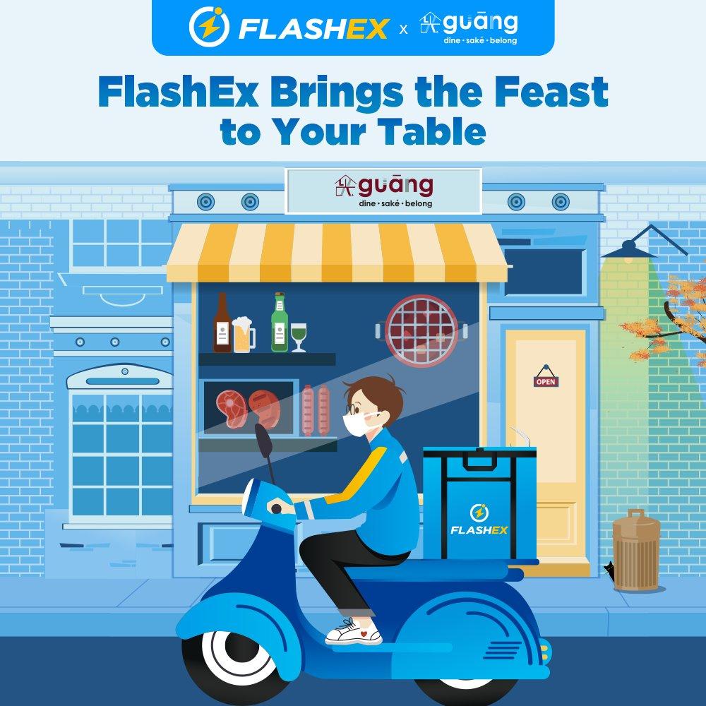 FlashEX