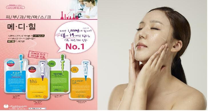 L&P Cosmetic