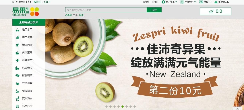 Yiguo.com