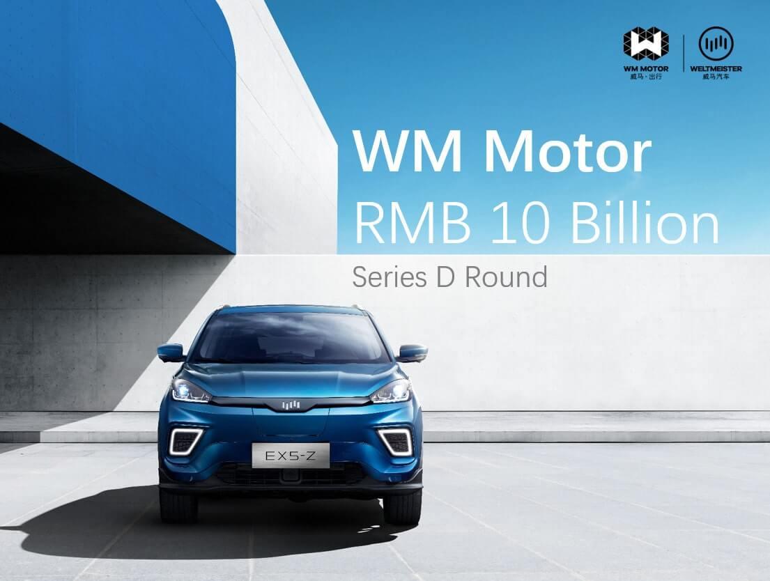 WM Motor