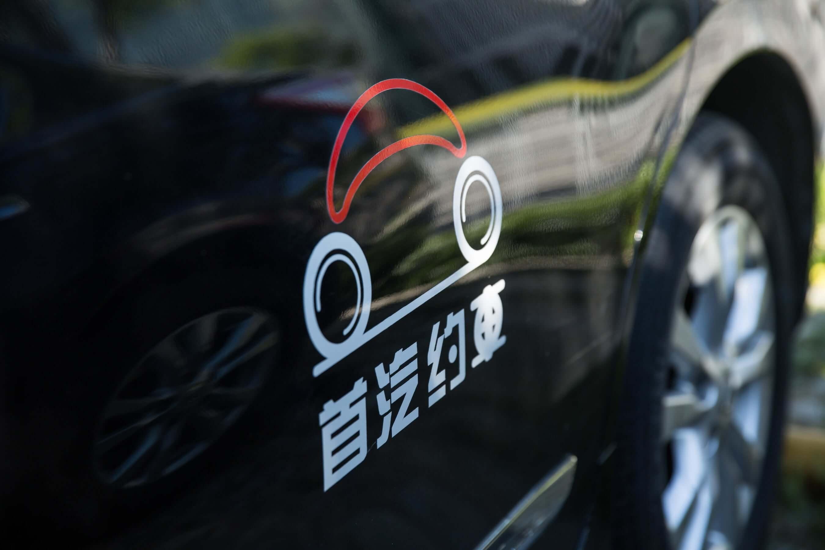 Shouqi Limousine & Chauffeur