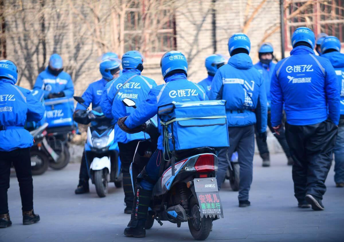 Alibaba Bendi Shenghuo Fuwu Gongsi