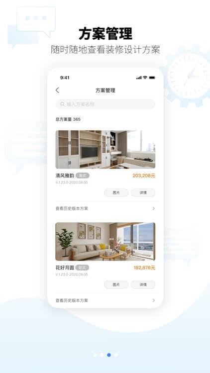 Aijia Home Furnishing Products