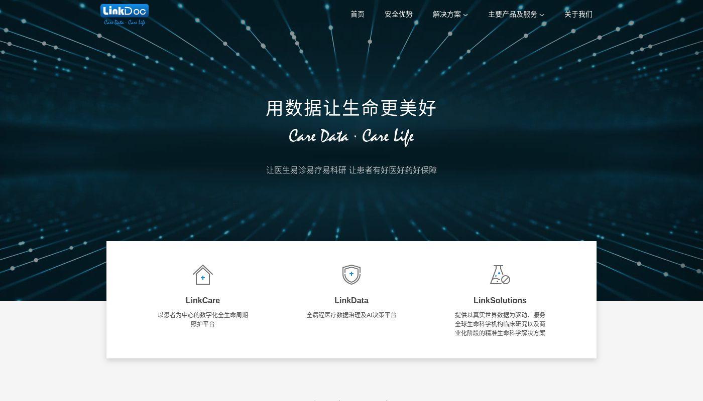24) LinkDoc Technology
