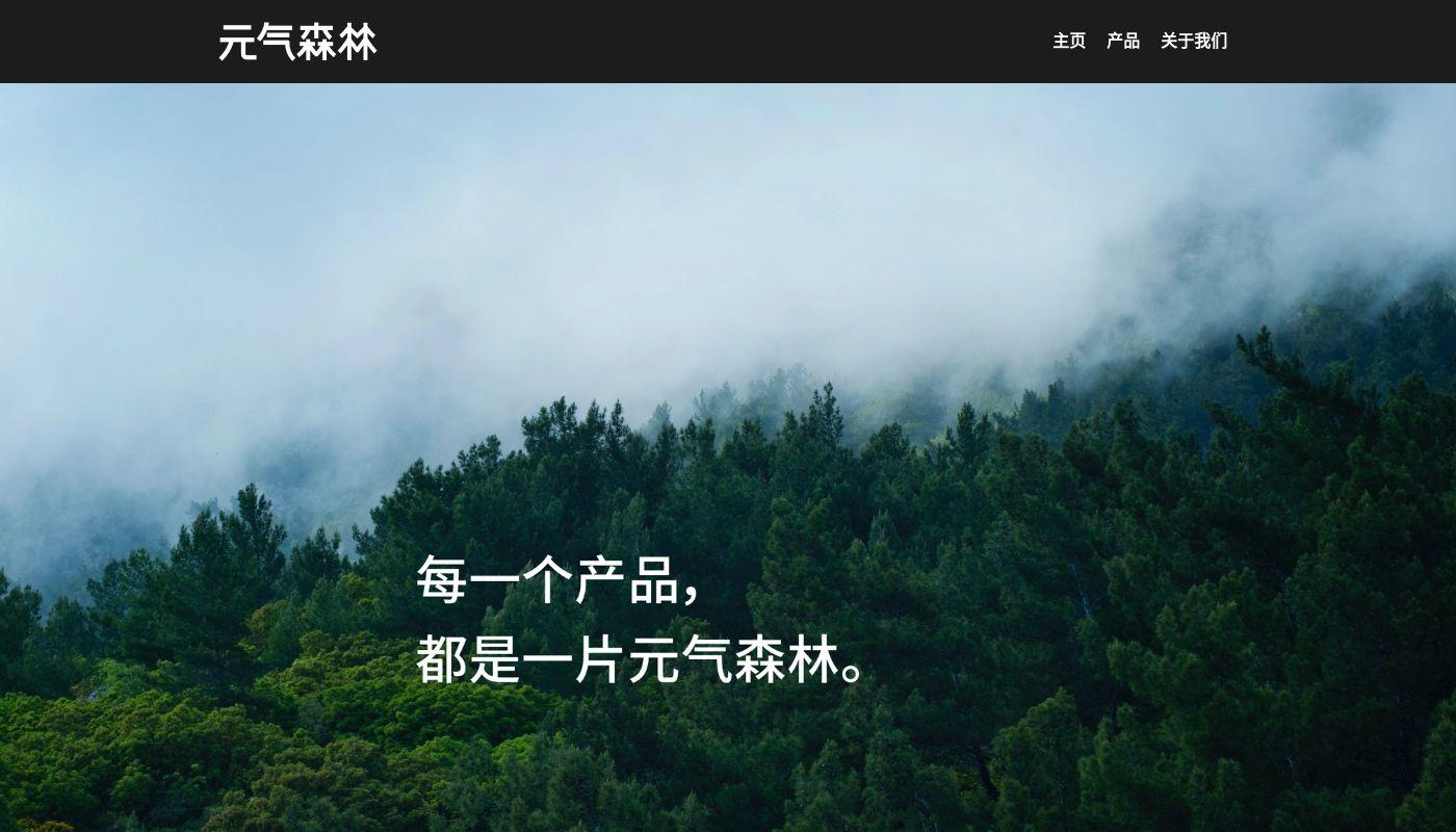 39) Genki Forest
