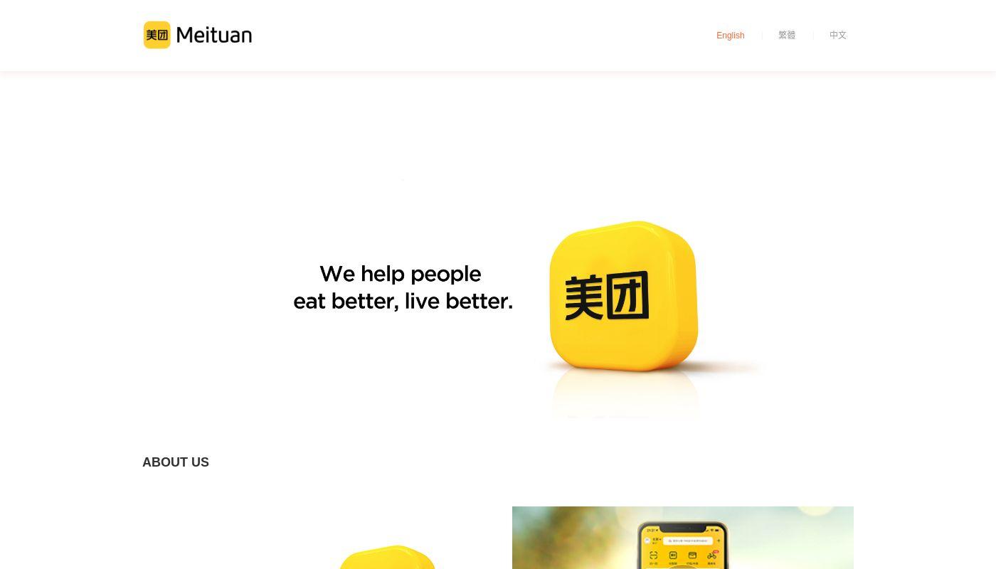 54) Meituan.com