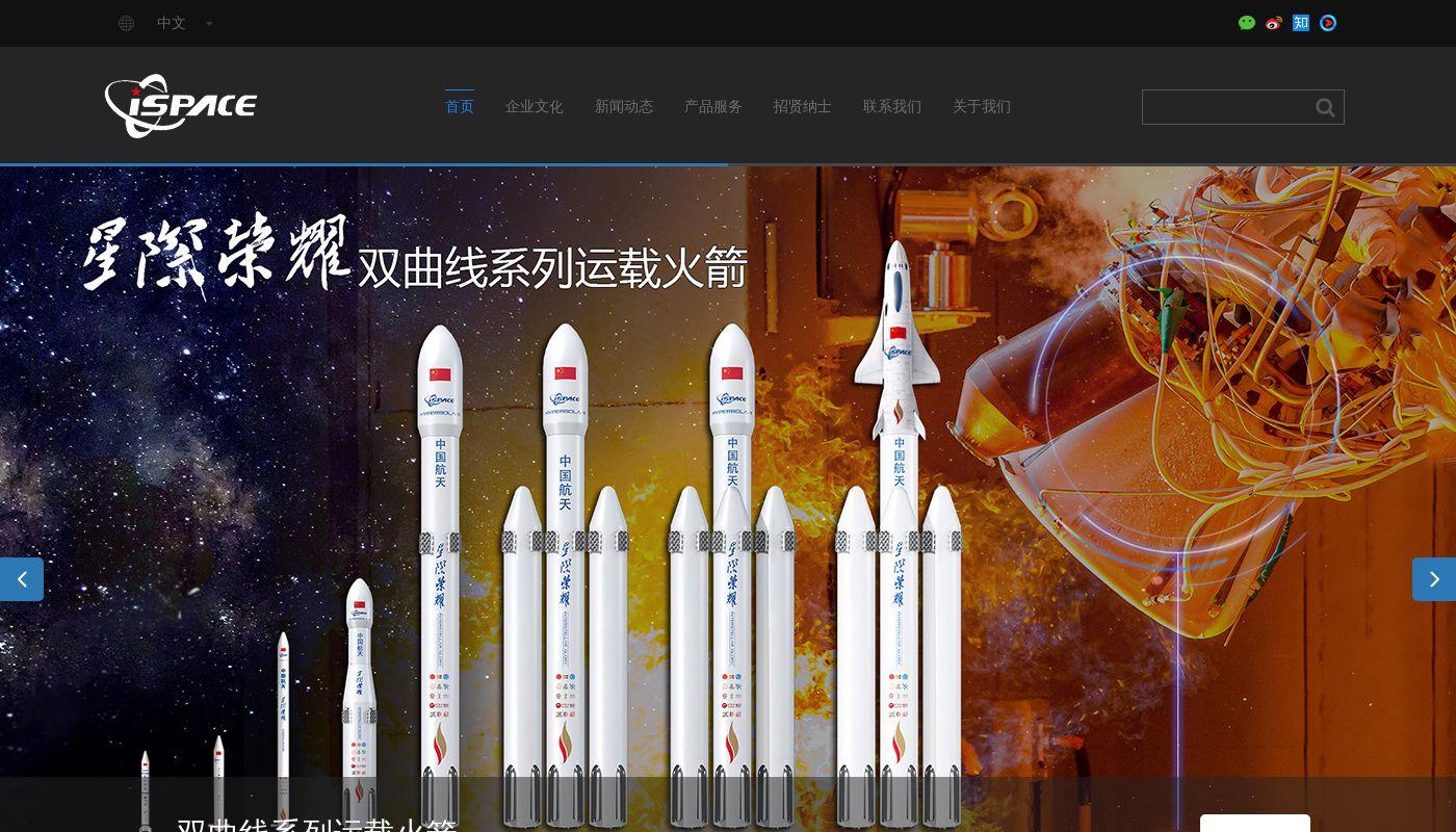 173) iSpace China