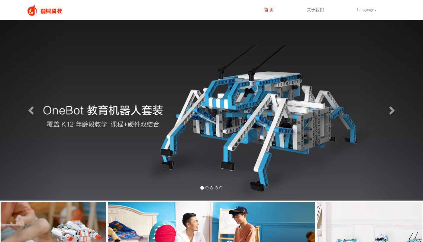 180) AIQI Technology