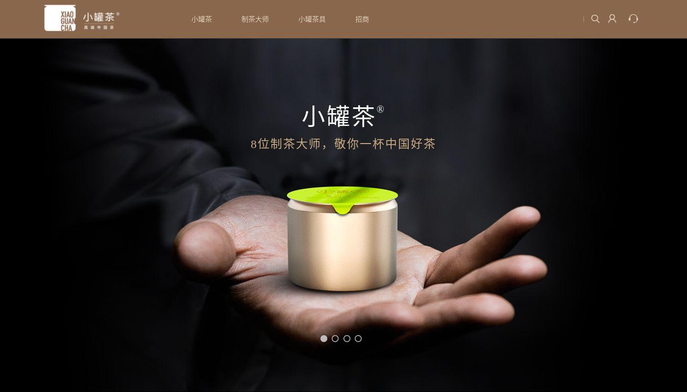 249) Xiao Guan Tea