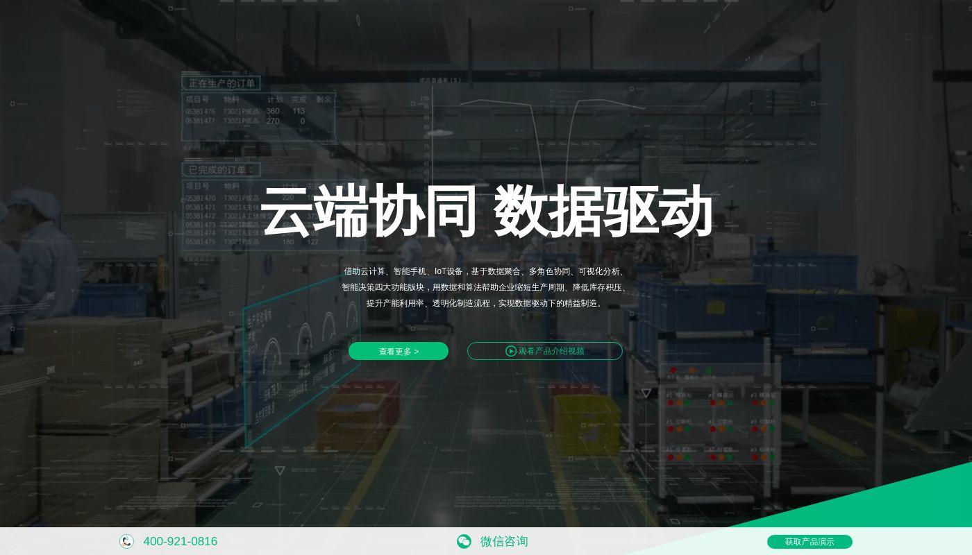 147) Black Lake Technologies
