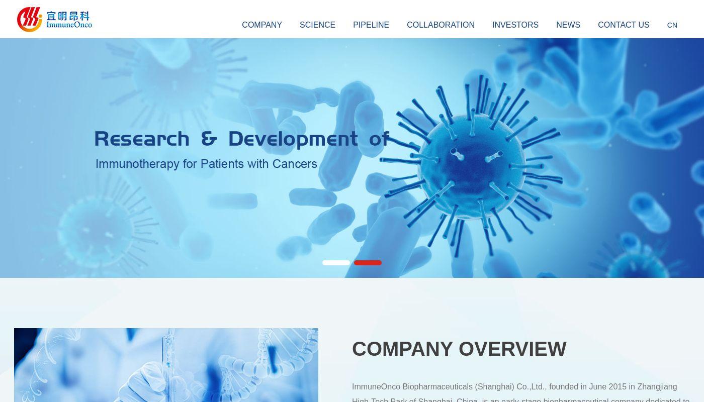 215) ImmuneOnco Biopharma