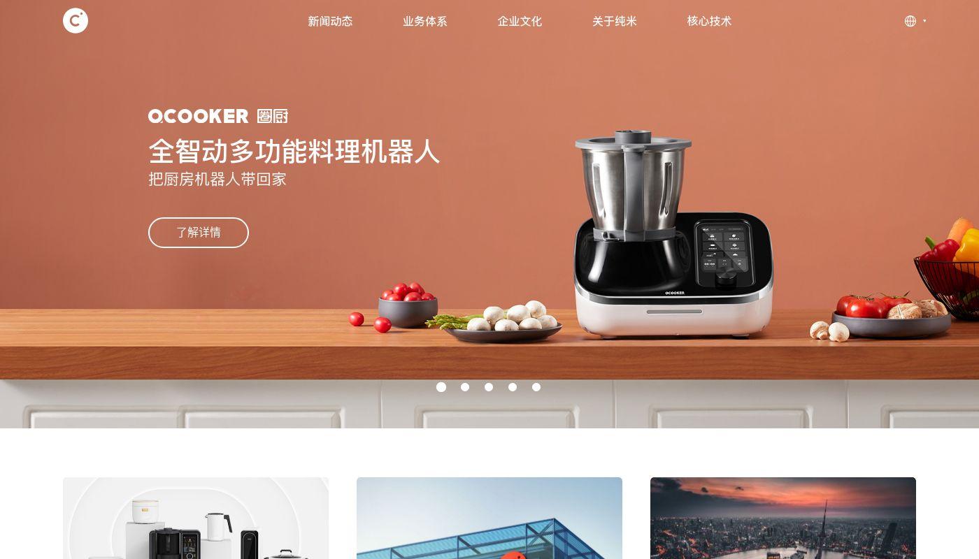 168) Chunmi Technology