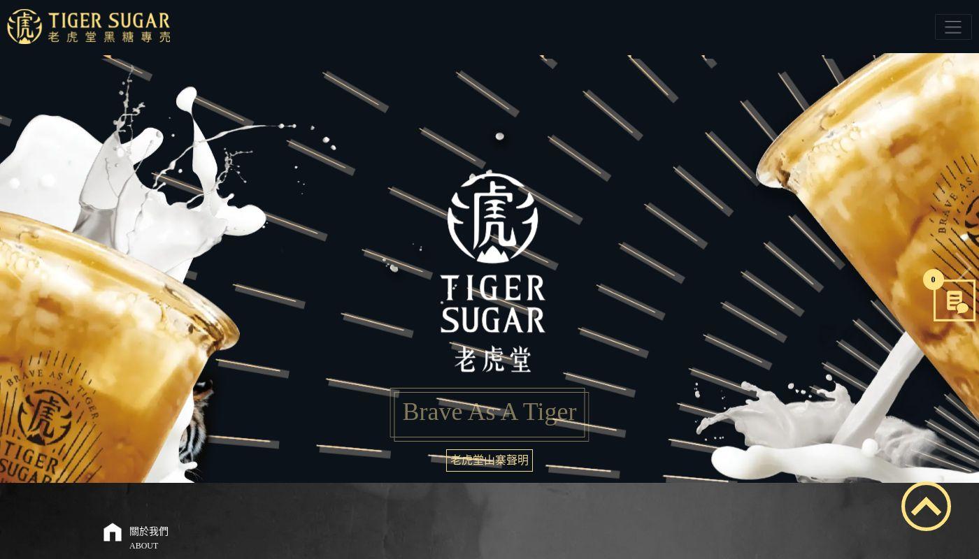147) Tiger Sugar