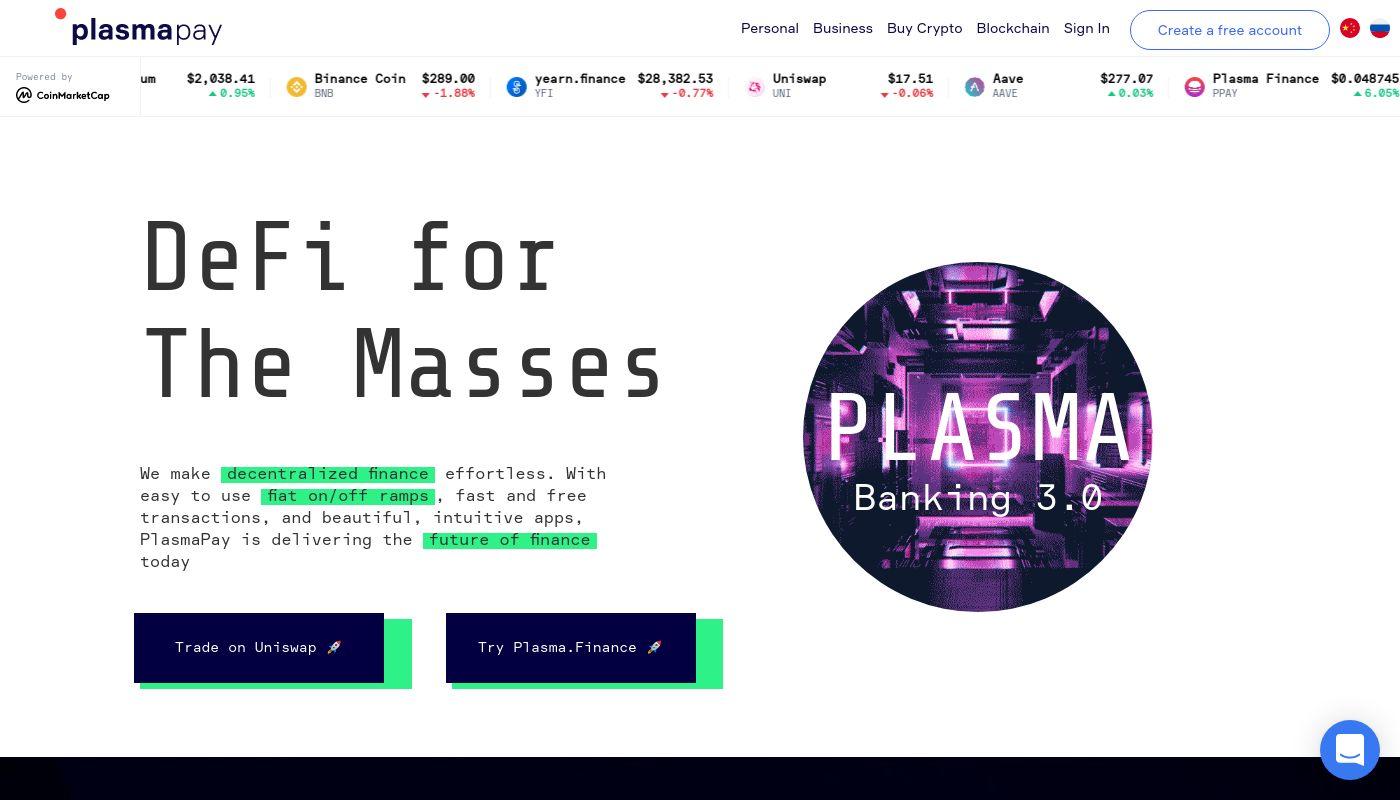 124) PlasmaPay