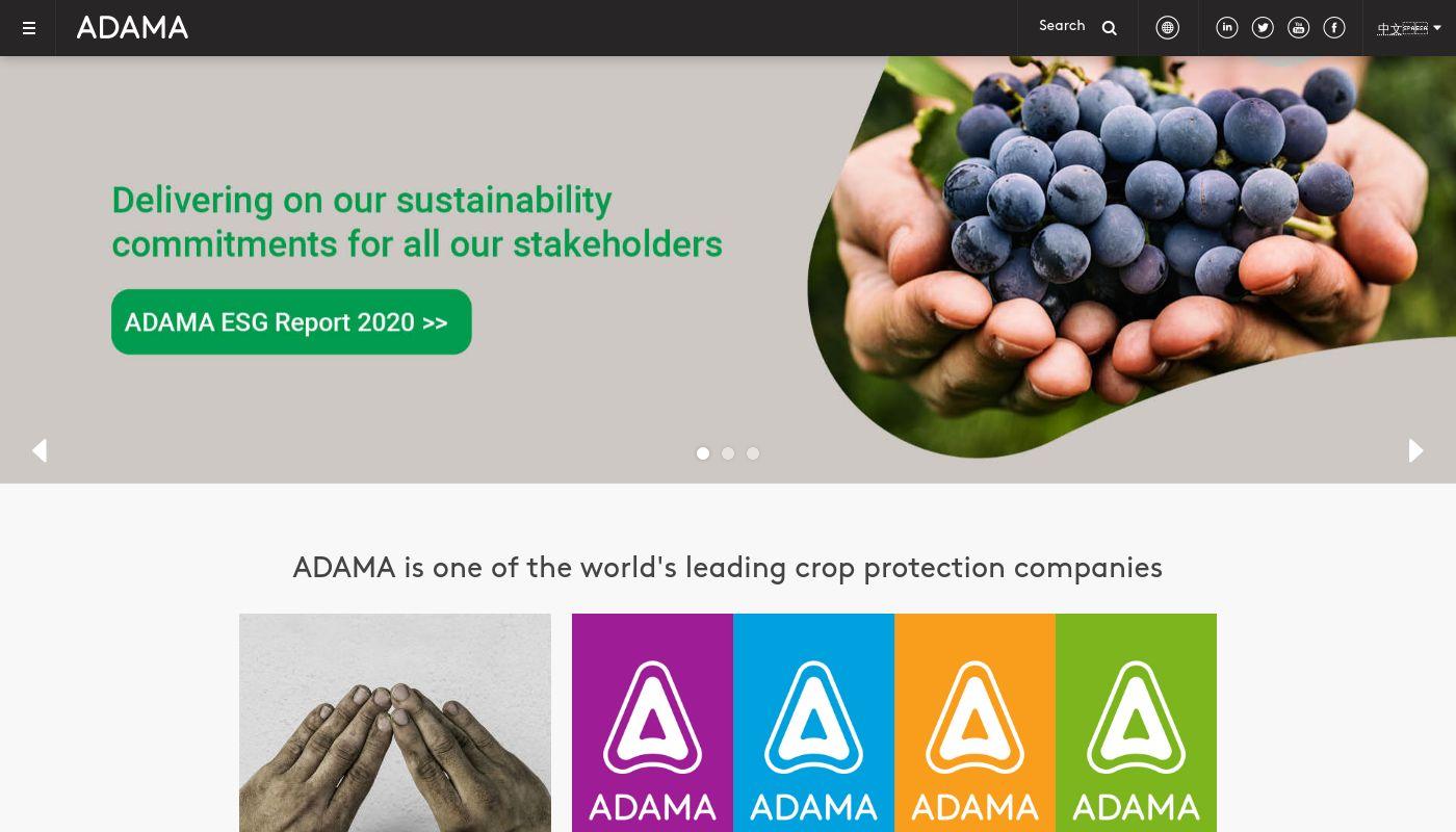 62) ADAMA Agricultural Solutions