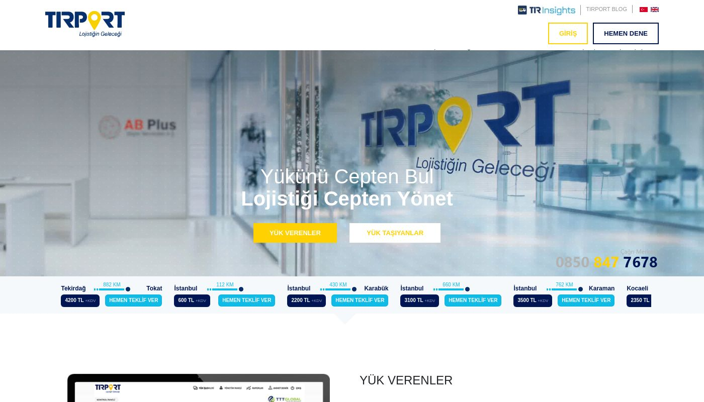 2) TIRPORT
