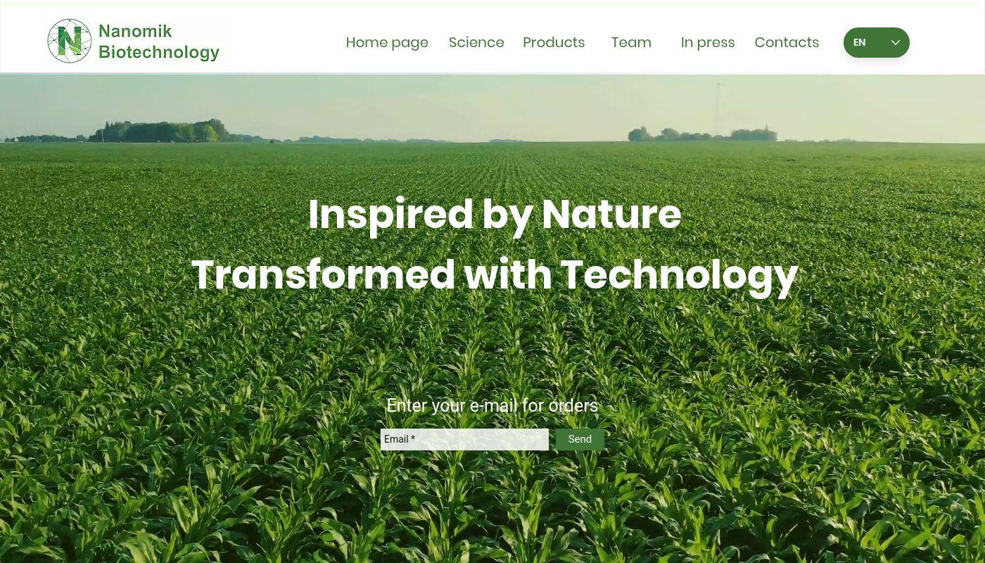 44) Nanomik Biotechnology
