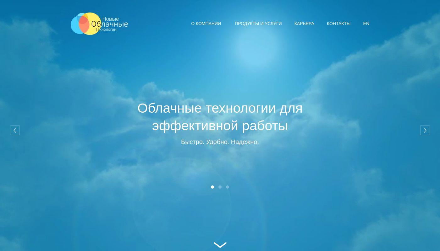 28) New Cloud Technologies