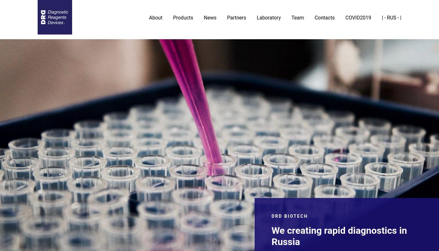 42) DRD Biotech