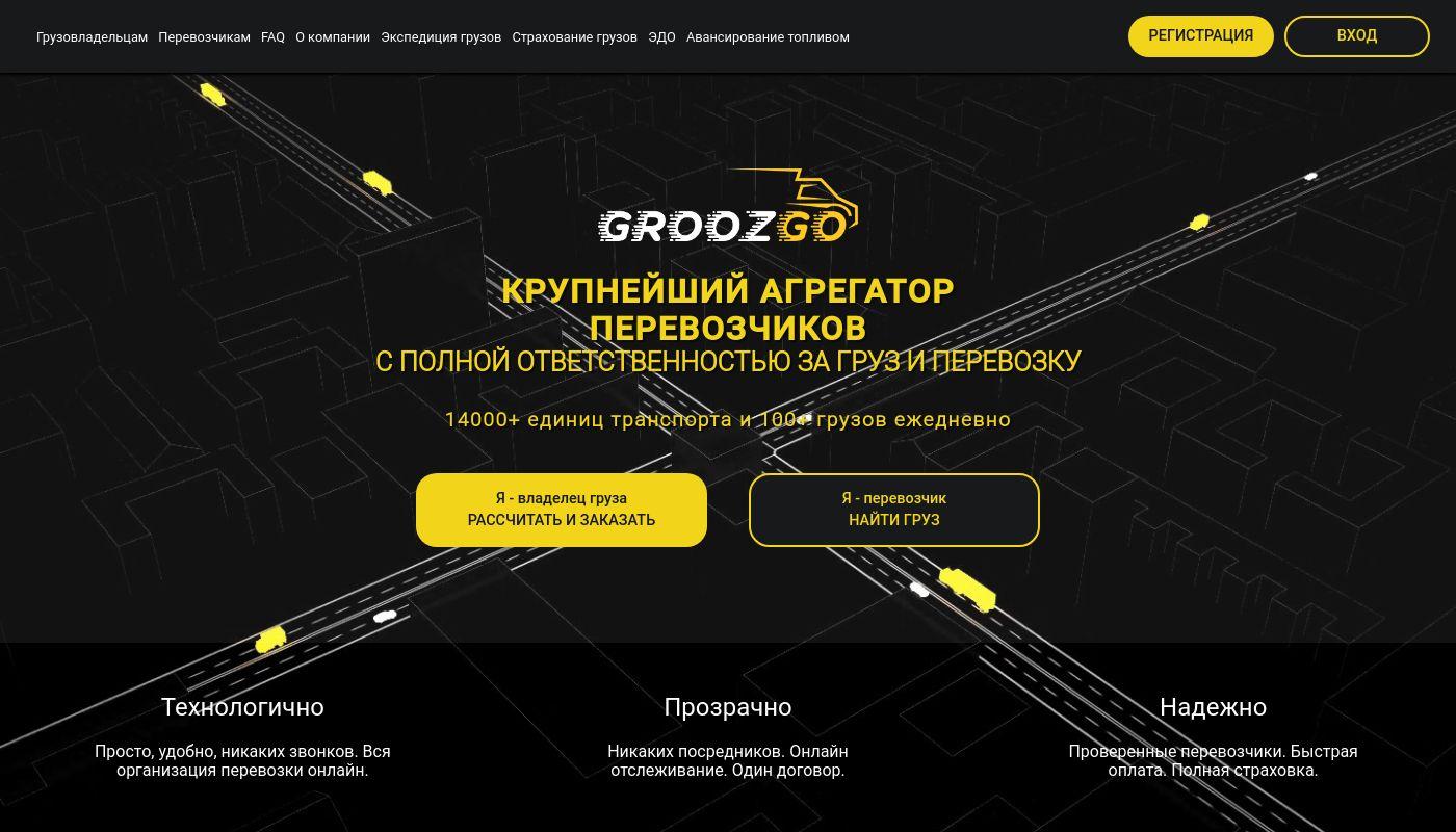 88) GroozGo