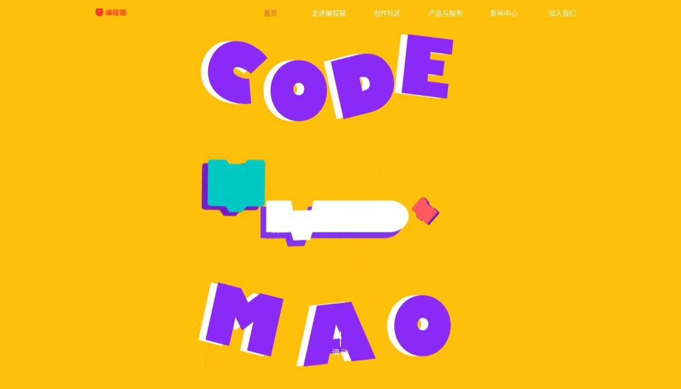 86) Codemao