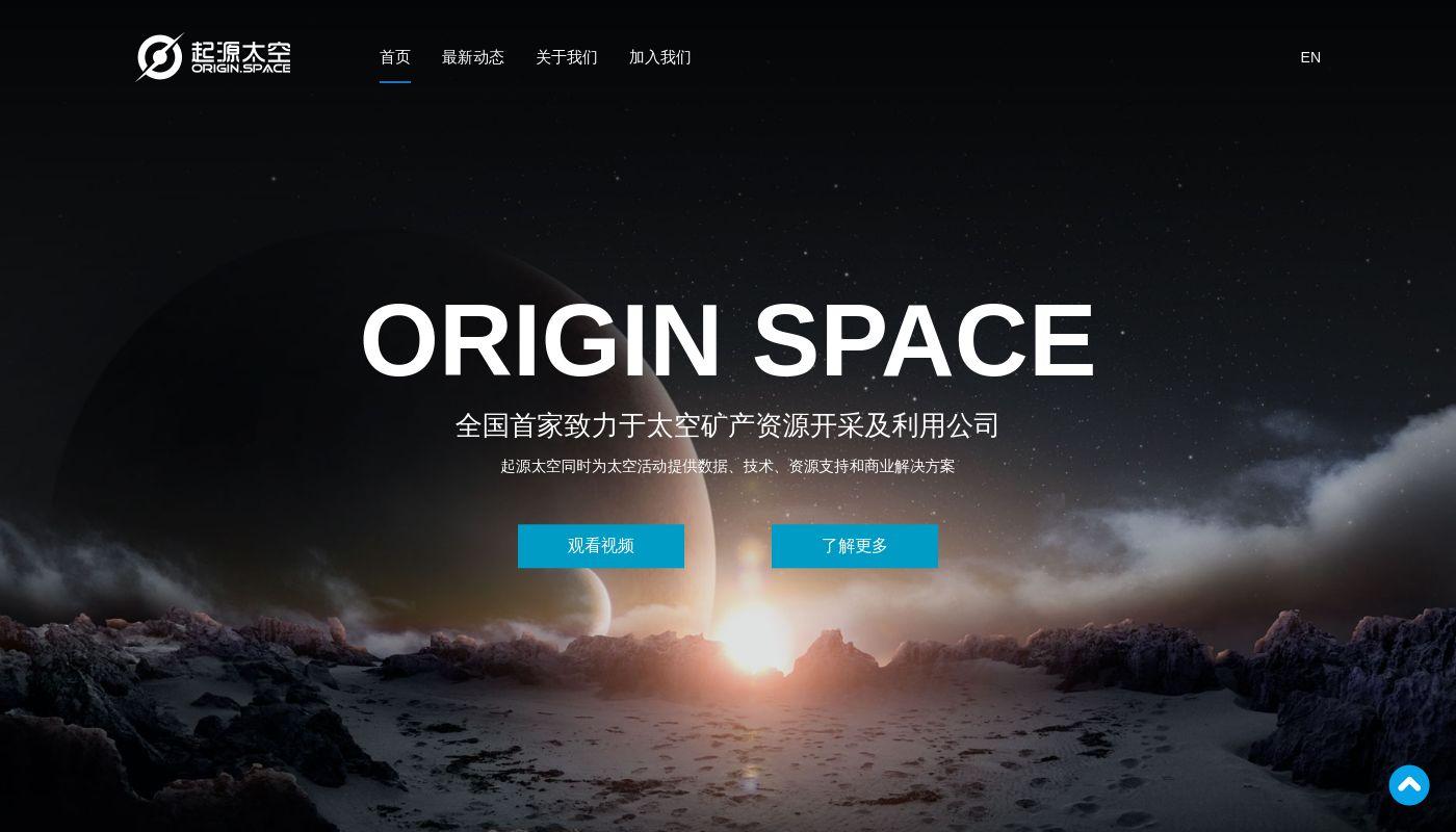 28) Origin Space
