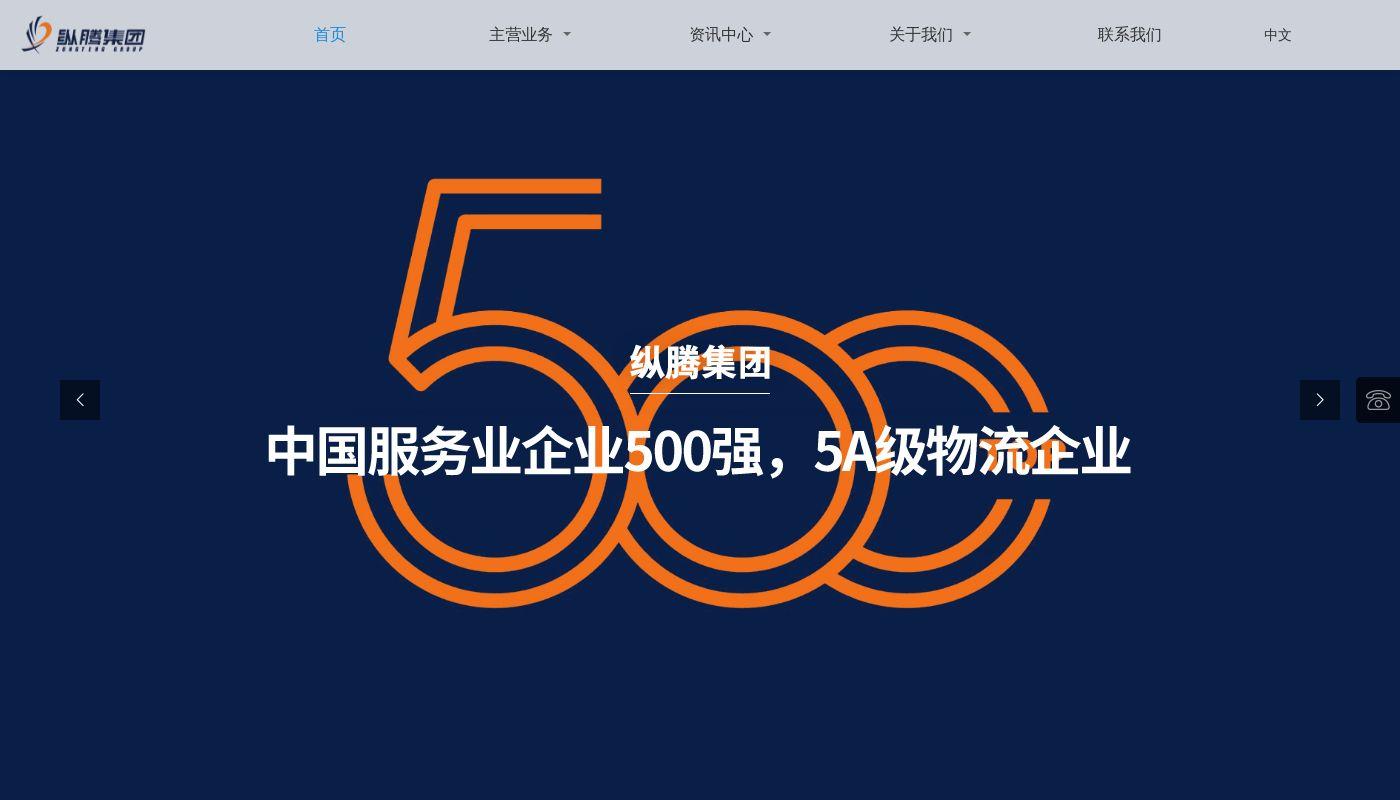 73) Zongteng Network