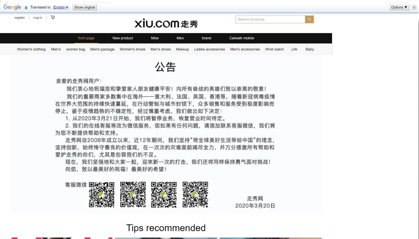 110) Xiu.com
