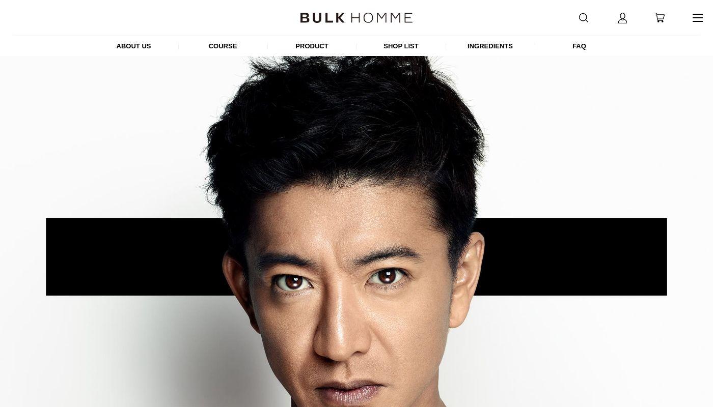 17) BULK HOMME