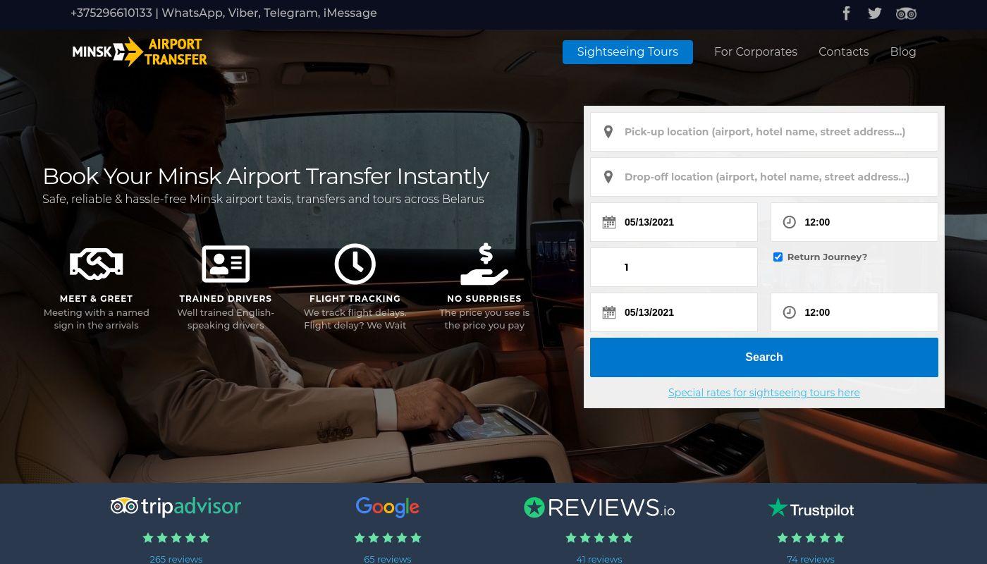 61) Minsk Airport Transfer