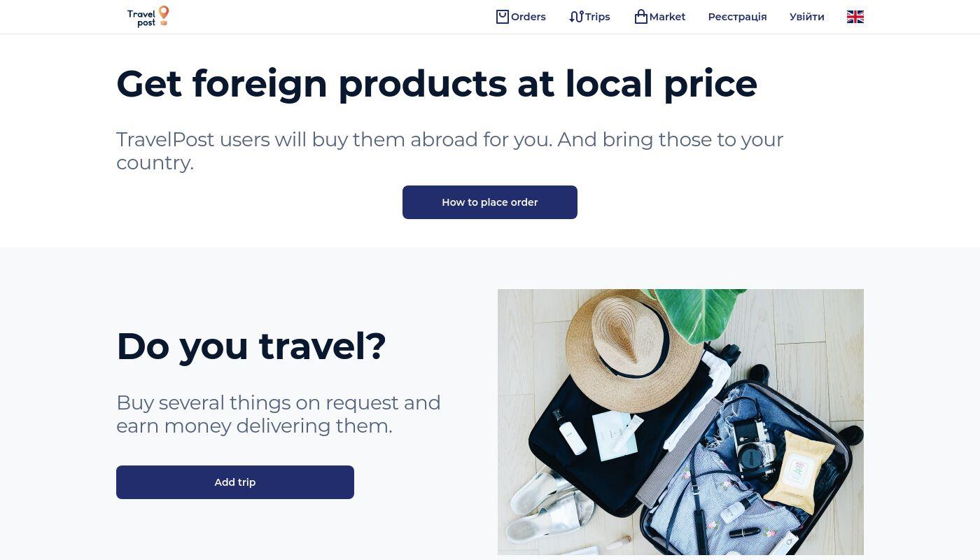 7) TravelPost
